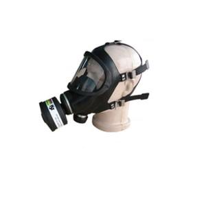 t5-tam-yuz-gaz-maskesi